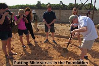 2-bible-verses